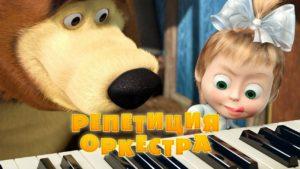 Máša a medveď - Klavír