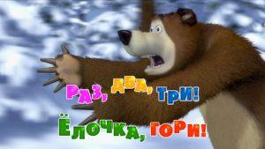 Máša a medveď: Vianoce a Nový rok