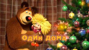 Máša a medveď: Vianočné darčeky