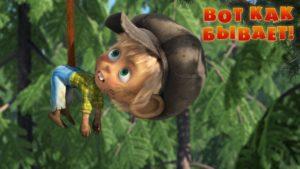 Máša a medveď: Zábava s opicami