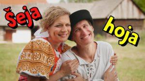 Smejko a Tanculienka: Šeja hoja (pesnička)