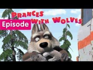 Máša a medveď: Život s vlkmi (anglicky) - rozprávka